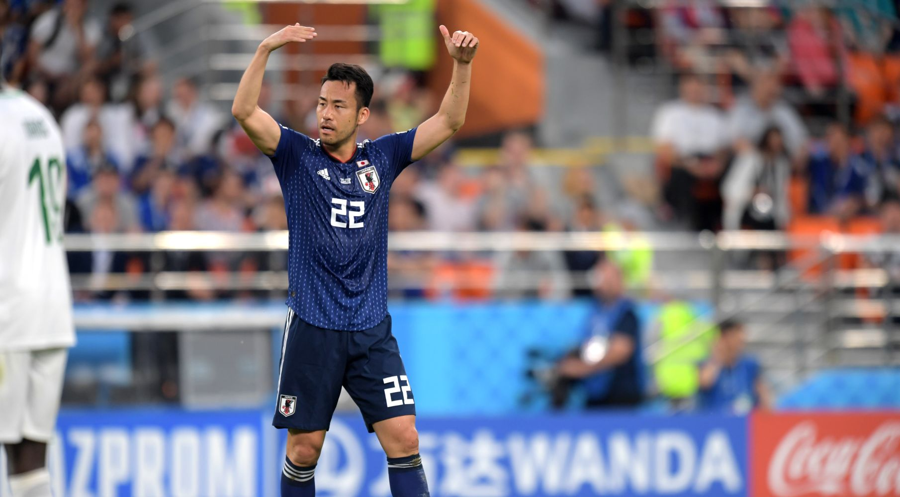 Yoshida celebrates Japan's goal